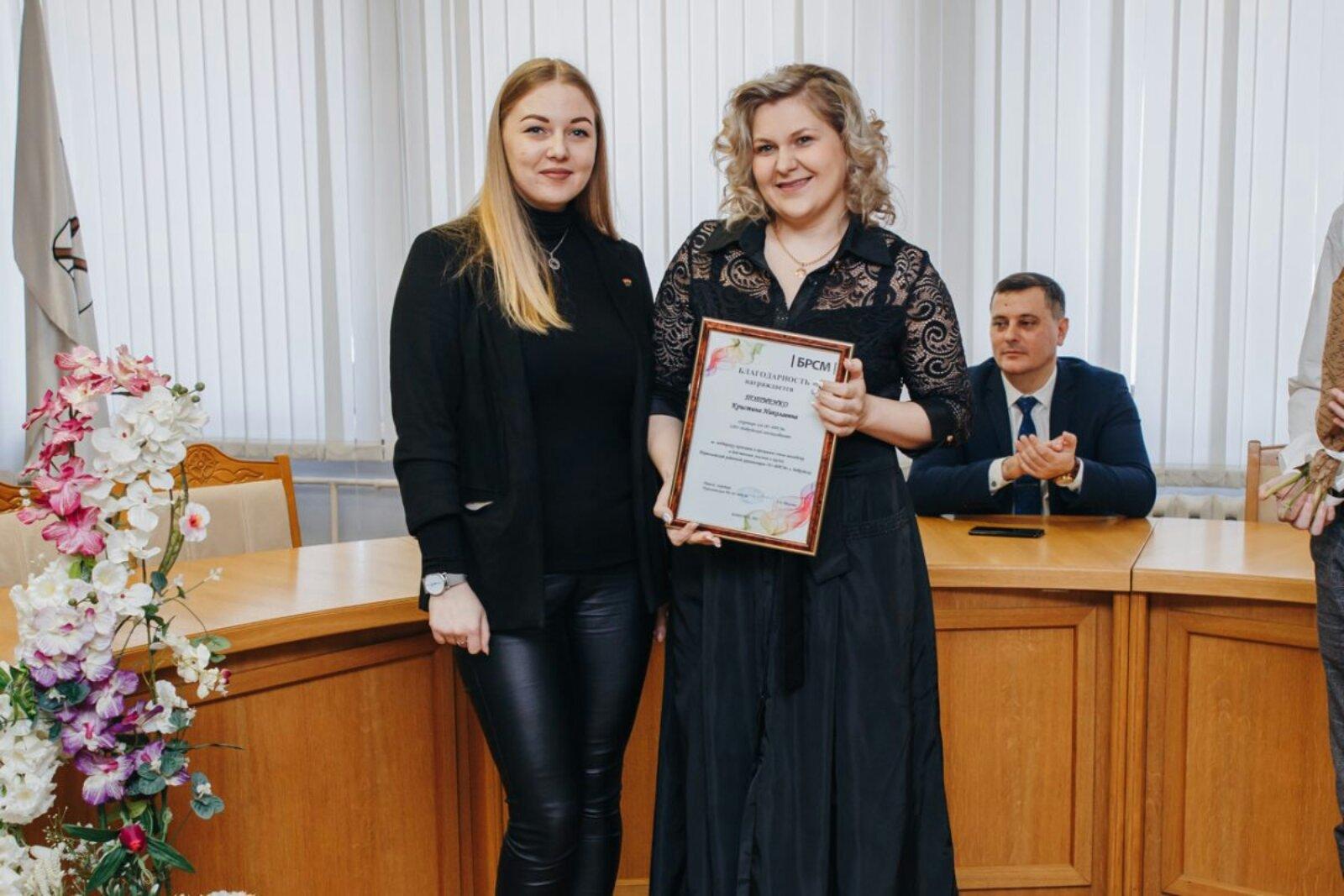 Благодарность Потиенко Кристине Николаевне за поддержку проектов союза молодежи.