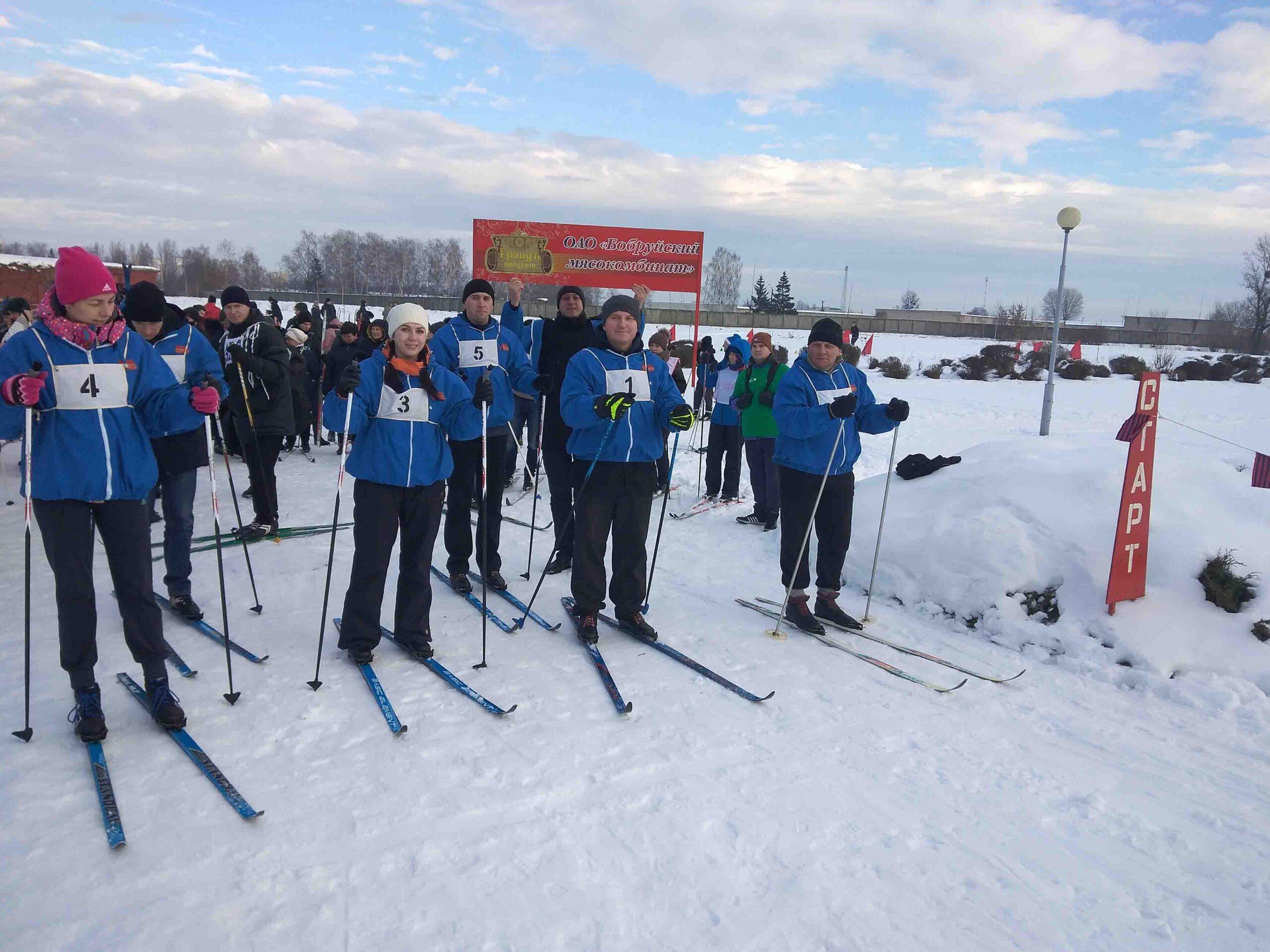 Бобруйская лыжня 2021